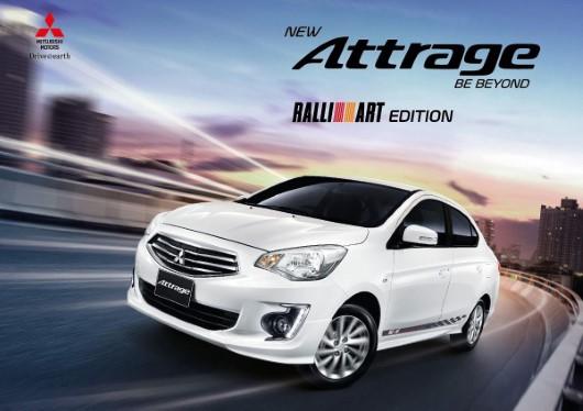 Mitsubishi Attrage Ralliart Edition